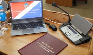 Депутаты Приморья единогласно проголосовали за новую награду госслужащим региона