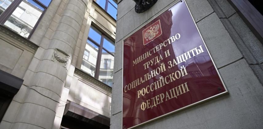 Ведение электронного документооборота на портале «Работа в России» стало доступно для всех участников эксперимента