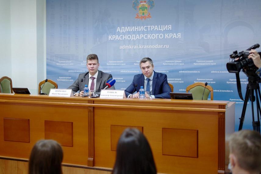 Краснодарский край готов к запуску Центра управления регионом