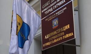 В Гатчине проходит районный этап конкурса «Губернаторский кадровый резерв»