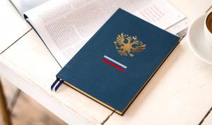 Президентские законопроекты по изменениям в Конституцию поддержаны профильным комитетом Госдумы