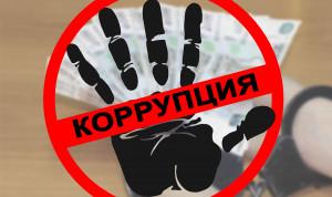 Новую стратегию борьбы с коррупцией внедряют на Ставрополье