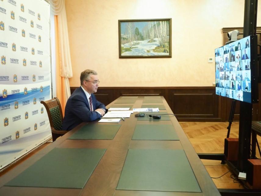 Половина госслужащих Ставропольского края перейдет на удаленную работу
