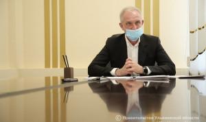 В Ульяновской области ограничили передвижения муниципальных служащих