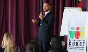 Молодые госслужащие Забайкалья учатся эффективно решать проблемы региона