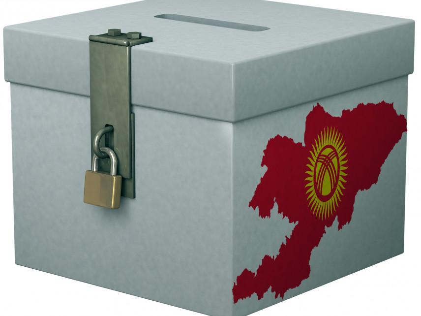 В Киргизии хотят обязать увольняться чиновников, которые идут на выборы