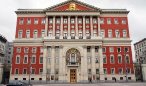 Правительство Москвы ввело систему чекинов в своих зданиях