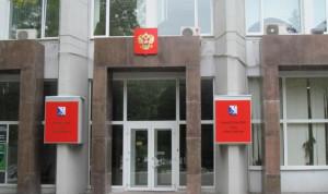 Стартовал конкурс кадрового резерва «Команда Севастополя»