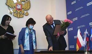 В Северной Осетии наградили лучших муниципальных служащих
