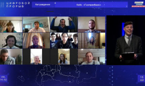 Петербургские участники полуфинала «Цифрового прорыва» предложили гипотезы по цифровой трансформации госуправления