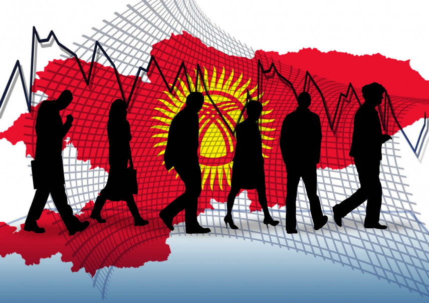 Чиновников Кыргызстана ждет сокращение