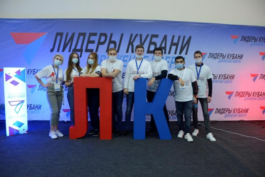 Определены еще 20 финалистов конкурса «Лидеры Кубани — движение вверх!»