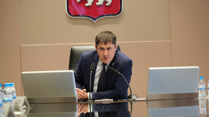 В Прикамье появится система обучения профилактике терроризма для чиновников