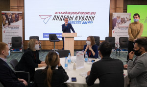 Заключительный полуфинал «Лидеров Кубани» собрал 80 конкурсантов в Краснодаре