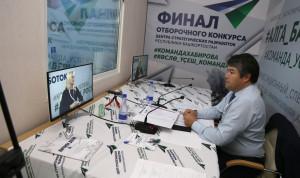 Экономикой развития Башкирии займется «инвестиционный спецназ» Центра стратегических разработок