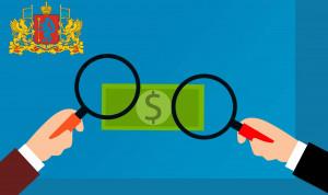 В Свердловской области стартовал антикоррупционный форум