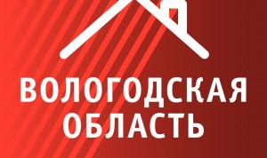В Вологодской области муниципальные служащие проходят тестирование по вопросам оценки регулирующего воздействия
