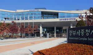 Вход в правительственные здания Южной Кореи будет контролировать ИИ