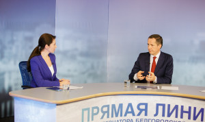 У врио губернатора Белгородской области спросили о кадровых перестановках