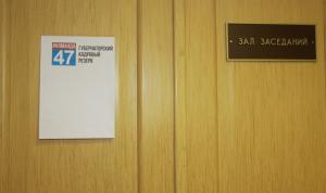 Полуфиналистов конкурса «Губернаторский кадровый резерв» Ленобласти ждет форсайт-сессия