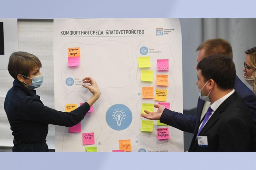 Кандидаты в Губернаторский кадровый резерв Ленобласти показали лидерские качества
