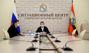 В Курской области подвели итоги работы по противодействию коррупции