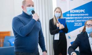 Организаторы конкурса «Команда Севастополя» подводят итоги