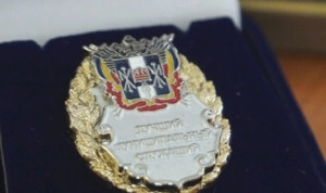 В Ростовской области определили победителей конкурса «Лучший муниципальный служащий»