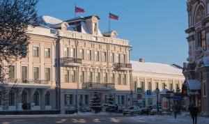 В Казани проводят открытый отбор на должность руководителя Проектного офиса