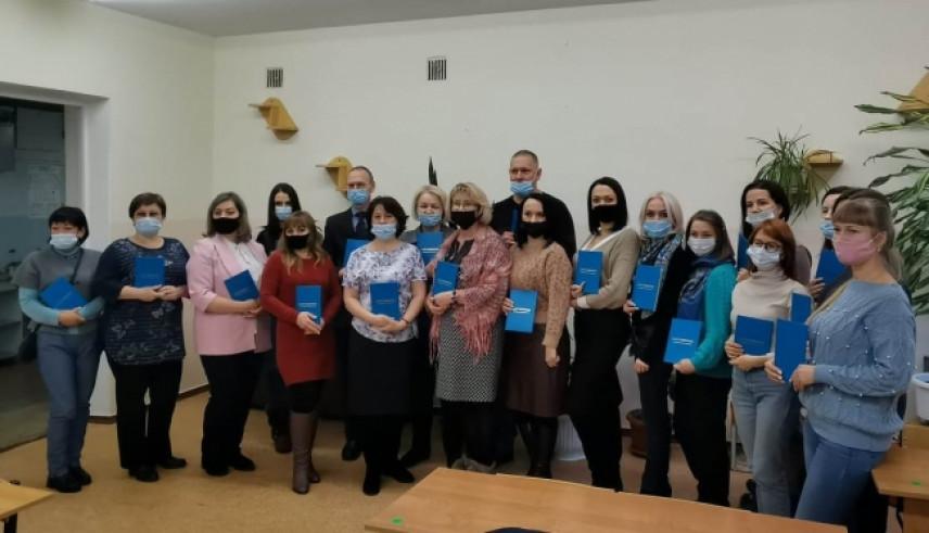 Магаданские муниципальные служащие повысили квалификацию