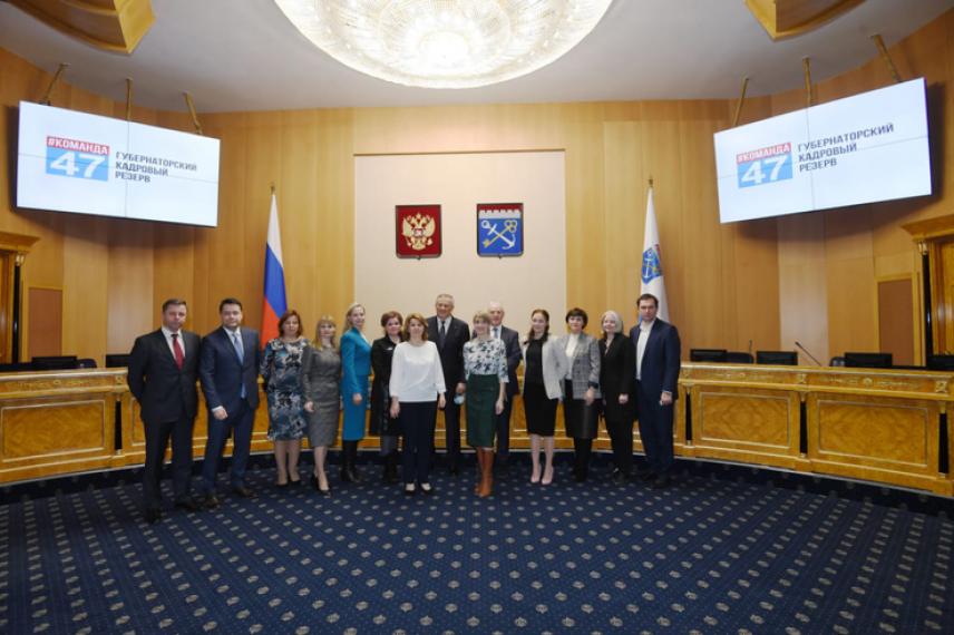 В Ленобласти выбрали семерку победителей в «Губернаторский кадровый резерв»