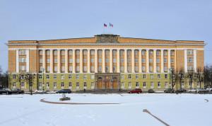 В кадровый резерв Новгородской области включили 16 участников проекта «Ищем замминистров»