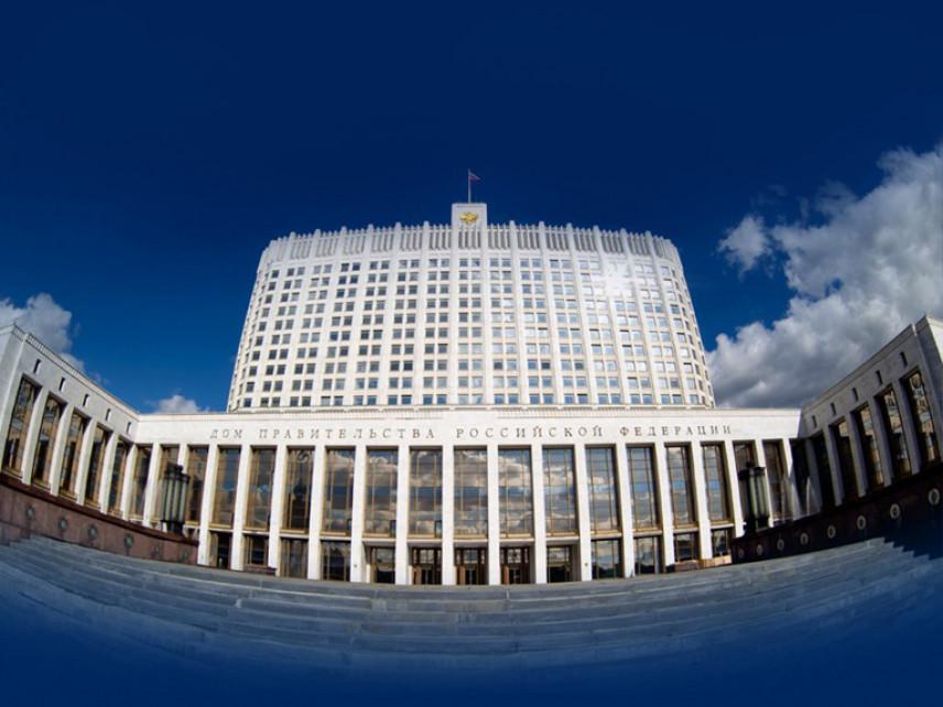 Запрет для госслужащих иметь вид на жительство за рубежом поддержан правительством РФ
