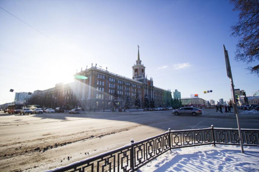 Екатеринбургская гордума принимает документы от кандидатов на должность мэра