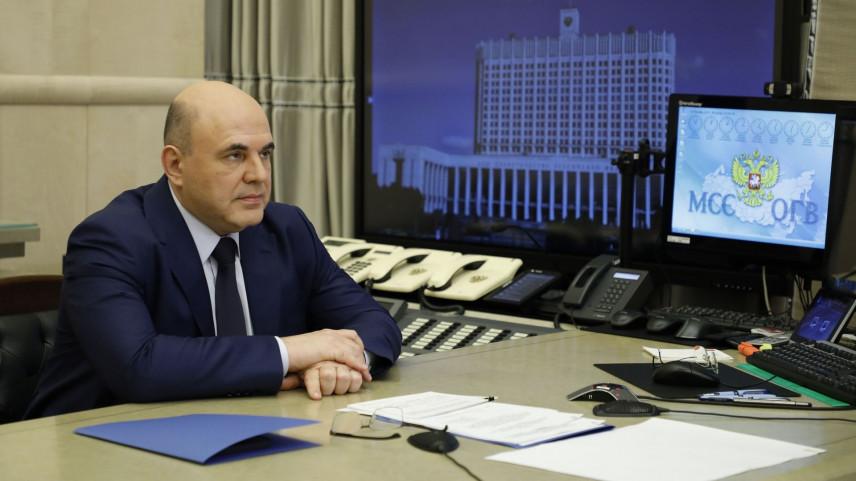 Правительство PФ утвердило параметры реформы госаппарата
