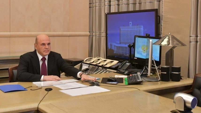 Премьер утвердил план законопроектной деятельности правительства на 2021 год