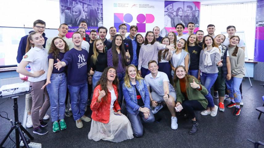 В Татарстане стартовал новый сезон молодежного проекта «Кадровый резерв»