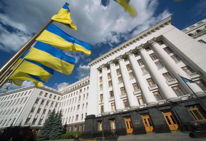 На Украине госслужащим разрешили служить до 70 лет