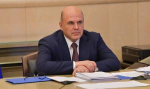 Реформа госаппарата повысит его эффективность, считает Мишустин