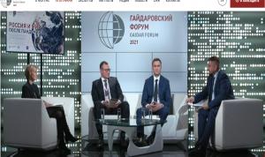 Гайдаровский форум: Госслужба - это служение, профессиональные и ответственные кадры