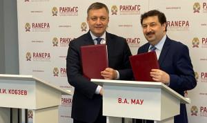 Власти Иркутской области и РАНХиГС будут вместе развивать кадровый потенциал региона