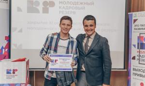 Каждый десятый выпускник молодежного проекта «Кадровый резерв» РТ поступил на госслужбу