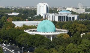 В Узбекистане оптимизируют численность работников госуправления