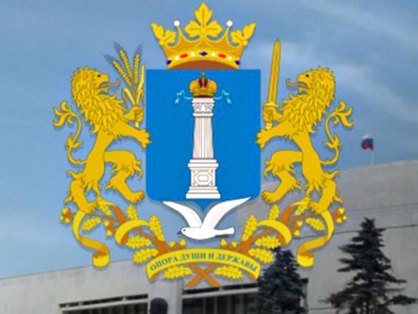«Современный управленческий мозг» создадут в Ульяновской области