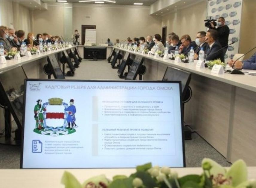 Мэрия Омска опубликовала анкеты и видеовизитки 50 резервистов