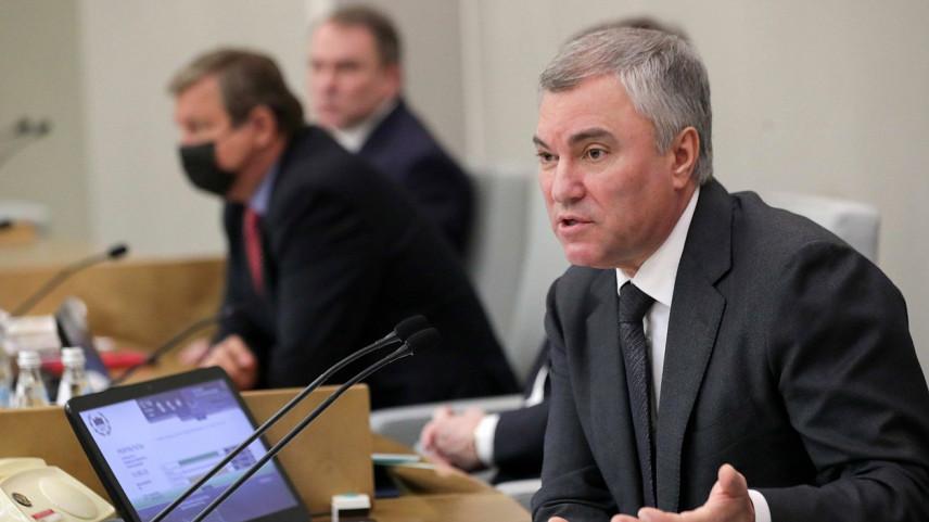 Спикер Госдумы против пересаживания чиновников на общественный транспорт