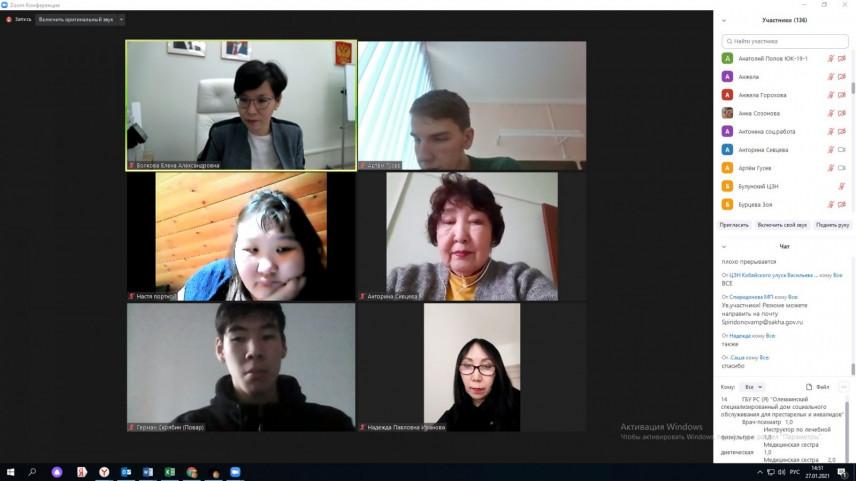 Деловая игра для молодежи «Госслужащий 4.0» прошла в Якутии