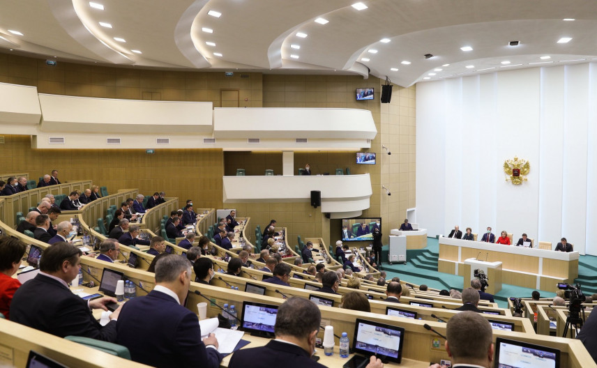 Сенаторы предложили смягчить условия ротации руководителей надзорных ведомств