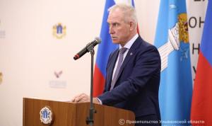 Губернатор Ульяновской области намерен поменять структуру регионального правительства