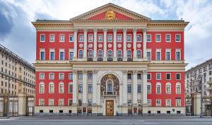 Стажеры продолжают набираться опыта в мэрии Москвы